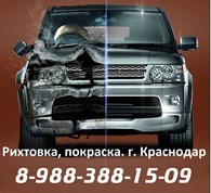 ИП Мастерская кузовного ремонта