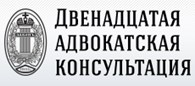 заторможенность адвокат по жилищным вопросам московский район несчастью