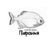 ООО обслуживание аквариумов