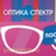 """Оптика Спектр"""