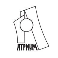 """""""Атриум"""""""