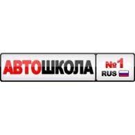 Автошкола №1
