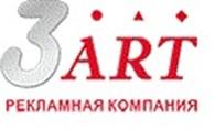 """""""3 АРТ"""""""
