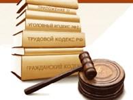 АКС-Юрист юридическая фирма
