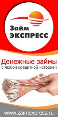 Кредит по паспорту локобанк