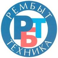 """""""Рембыттехника"""""""