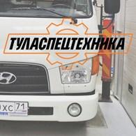 """Компания """"ТулаСпецТехника"""""""