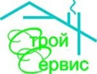 Компания «Строй-Сервис»