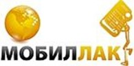 "Интернет магазин МОБИЛЛАК ""mobilluck"""