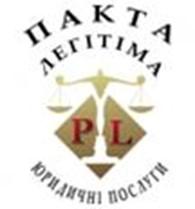 Пакта-Легитима, ЧП