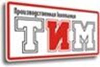 Производственная компания ТИМ