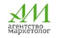 Агентство МАРКЕТОЛОГ