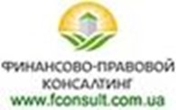 Частное предприятие ЧП «Финансово-правовой консалтинг»