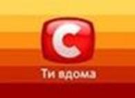 Продюсерский центр Телеканала СТБ