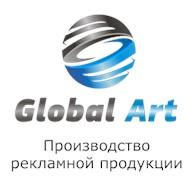 LLC Global Art