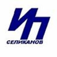 Частное предприятие ИП Селиканов