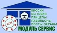 Субъект предпринимательской деятельности Модуль-Сервис ТМ