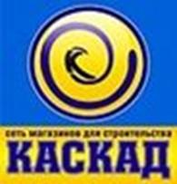 """ООО """"Фирма Каскад"""""""