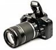 Частное предприятие Фото-салон «Арман»