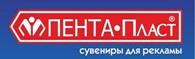 Общество с ограниченной ответственностью ООО «ПЕНТА-Пласт»