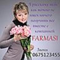 """""""Farmasi UKRAINE"""""""