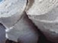 Днепропетровская фабрика нетканых материалов, ЧАО