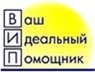 ЧП Крайнова