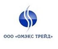 ООО «ОМЭКС ТРЕЙД»