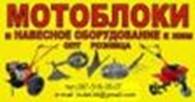 Торговый Дом Булат Запорожье, ООО