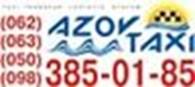 Субъект предпринимательской деятельности Азов-такси