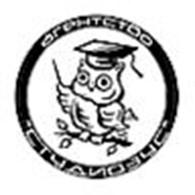 Образовательное агентство «Студиозус»