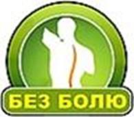 Частное предприятие ФОП Ковальчук Олександр Іванович