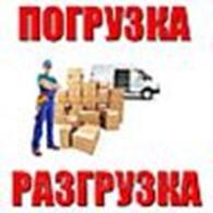 Еврохолдинг