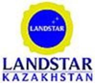 "ТОО ""Landstar Kazakhstan"""