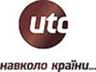 UTC транспортная компания