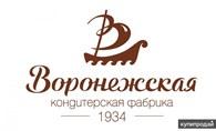ОАО «Воронежская кондитерская фабрика»