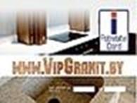 VipGranit - Жидкий искусственный камень
