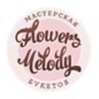 "Мастерская букетов ""Flowers Melody"""