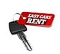 Субъект предпринимательской деятельности Автопрокатная компания «EasyCarsRent»
