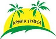 Афина тревел