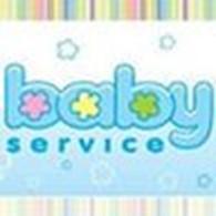 Baby Service Николаев.