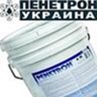 """ГК """"ПЕНЕТРОН Россия"""" г.Полтава"""