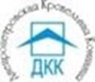 Общество с ограниченной ответственностью Днепропетровская Кровельная Компания