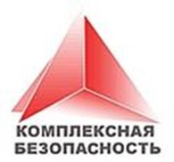 """Частное предприятие ЧП """"Центр специальных работ"""""""