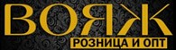 Интернет-магазин «ВОЯЖ» - женские сумки, кошельки оптом и в розницу.