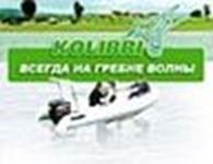Интернет-магазин «КОЛИБРИ»