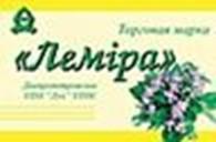 Днепропетровское УПО «ЛУЧ» УТОС