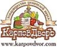 Интернет-магазин «Карпов ДворЪ»