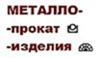 ФОП Топалов