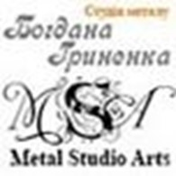 "Студія металу Богдана Гриненка ""Metal Studio Arts"""
